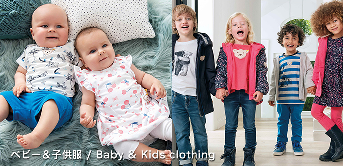 ベビー&子供服 / Baby & Kids clothing